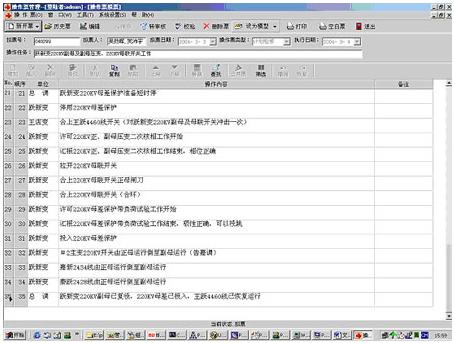 杭州拼接屏,杭州液晶拼接屏,杭州拼接大屏,杭州LED显示屏,杭州LED显示屏厂家,杭州LED显示屏安装,杭州LED显示屏维修,杭州户外彩屏,杭州显示屏厂家